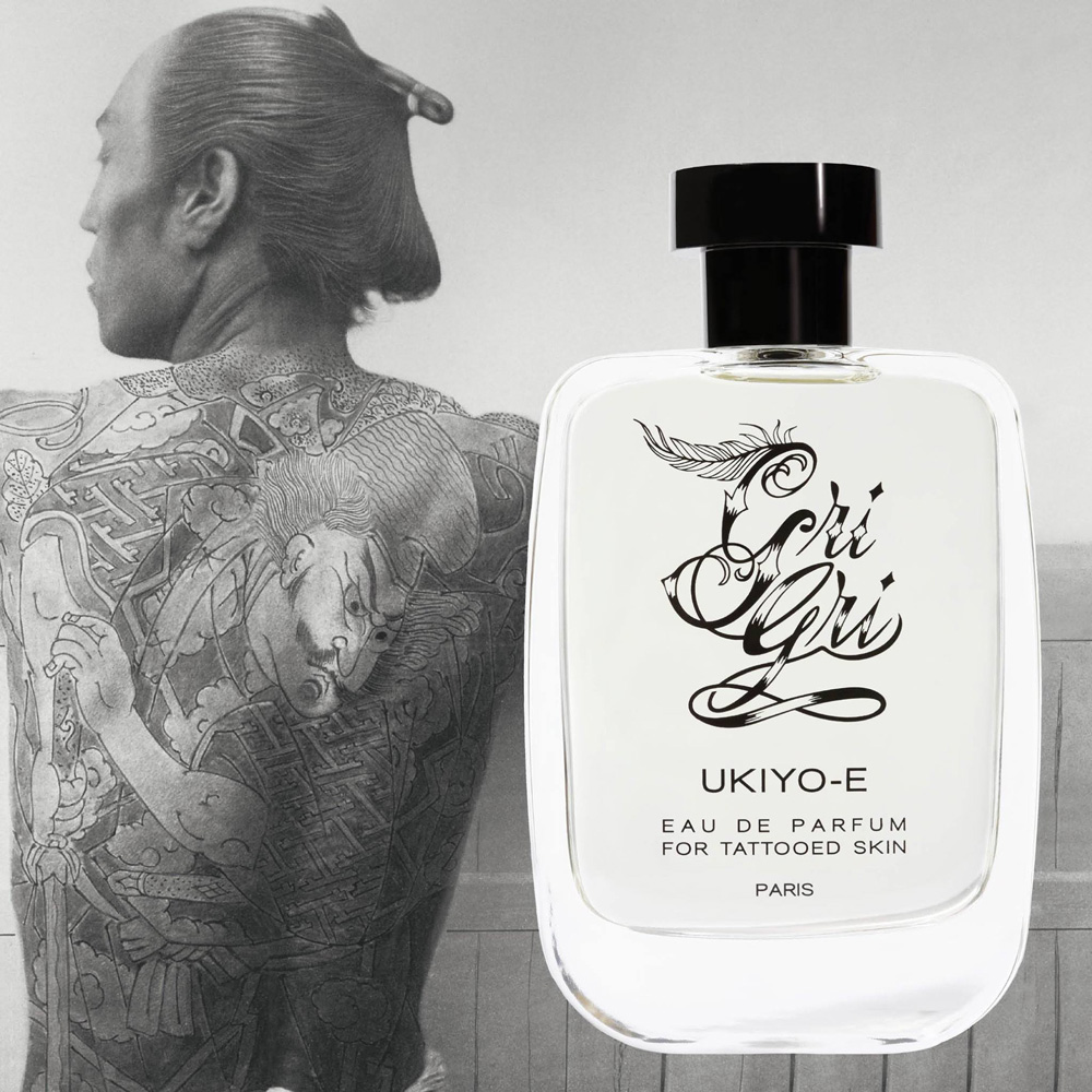 японский магазин парфюмерии